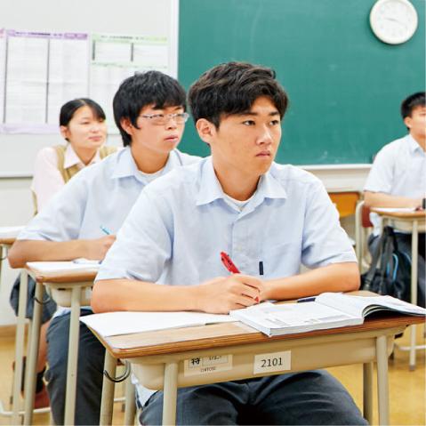 選択型|グローバル・進学類型
